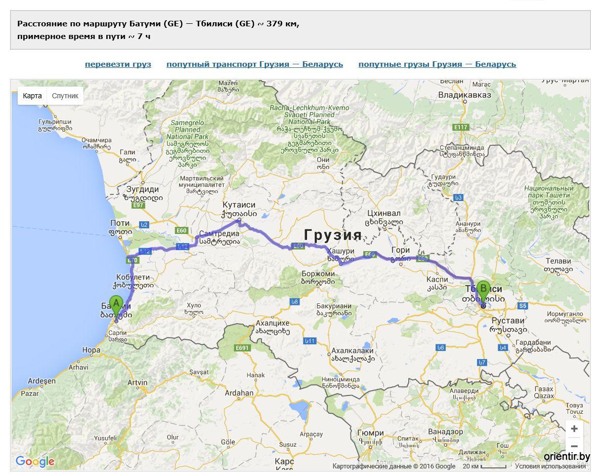 А так мы ехали из Батуми в Тбилиси