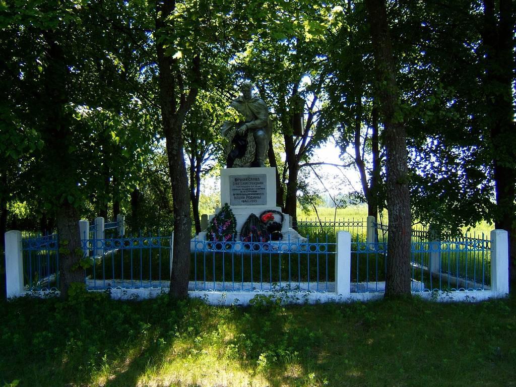 Памятник войнам-освободителям
